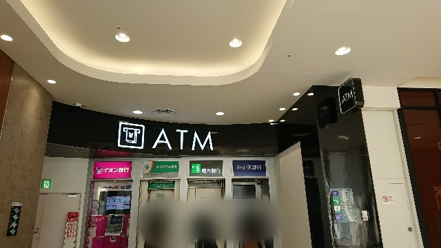 銀行ぼかし