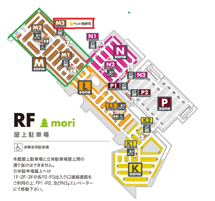 moriのペット屋上駐車場